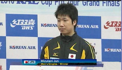 Jun Mizutani - winner of 2010 Pro Tour Grand Final