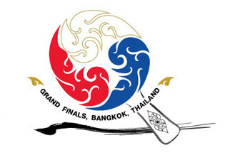 ITTF World Tour Grand Finals logo