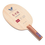 Table Tennis Blade - defensive