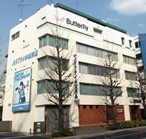 Butterfly Headquarters in Tokyo