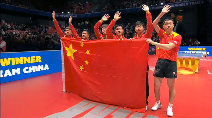 2018 World Team Championships - China - Gold Medallists