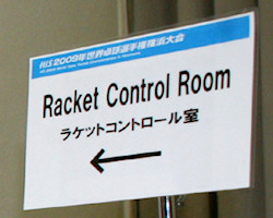 Table Tennis Bats - Racket Control