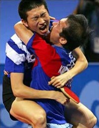 Olympic Gold Medal Winners 2004 - Ryu Seung Min