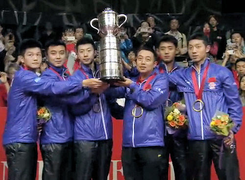 2014 World Champions - China
