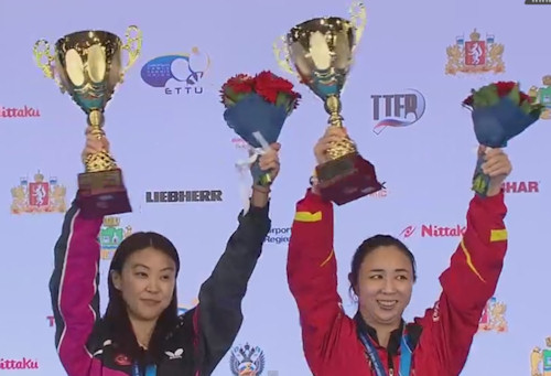 Women's Doubles gold medal winners - Hu Melek (Turkey) / Shen Yanfei (Spain)