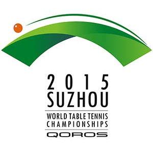 2015 World Championship logo