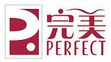 Perfect are the Title Sponsor of the 2016 World Team Championships