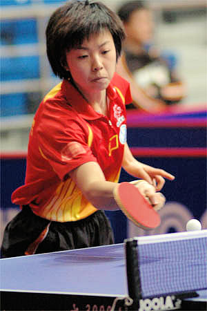 Table tennis stroke - forehand push