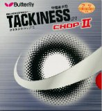 Butterfly Tackiness Chop Table Tennis Rubber